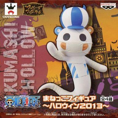 Ghost ของแท้ JP แมวทอง - Banpresto [โมเดลวันพีช] (Rare)