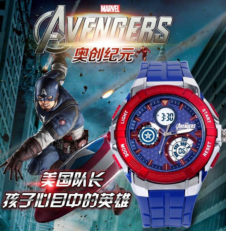 นาฬิกากัปตันอเมริกา สินค้าลิขสิทธิ์แท้ (สั่งพรีออเดอร์)