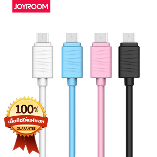 สายชาร์จ Joyroom Fast Charge JR-S118 Micro USB