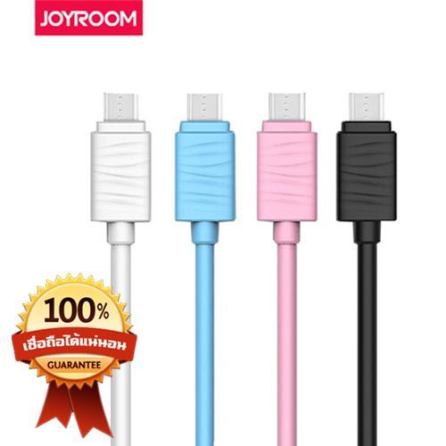 สายชาร์จ Joyroom Fast Charge JR-S118 Micro USB