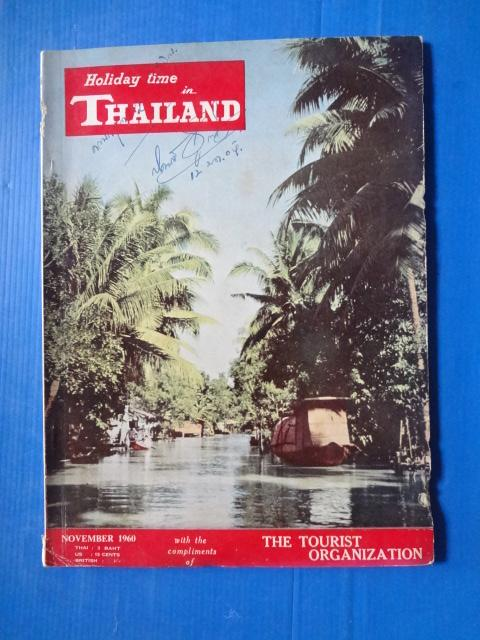 Holiday time in Thailand November 1960