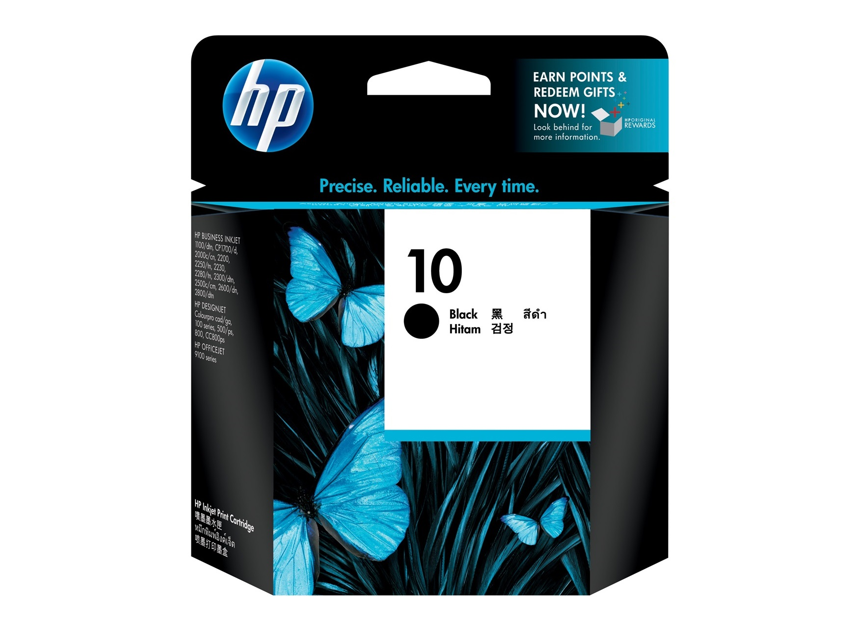 HP INK 10 BLACK