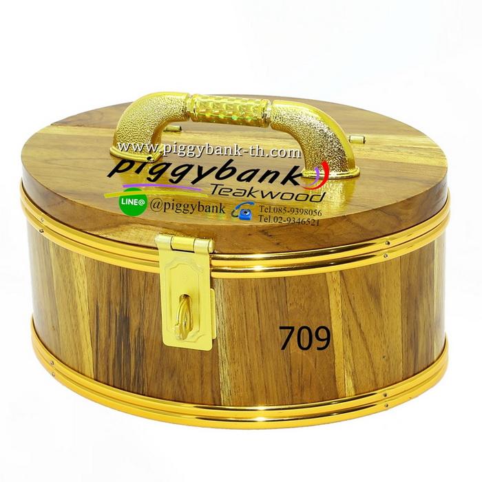 กระปุกออมสิน รูปวงรี สายยูคาดทอง - รหัส 709 - ขนาด 7 นิ้ว