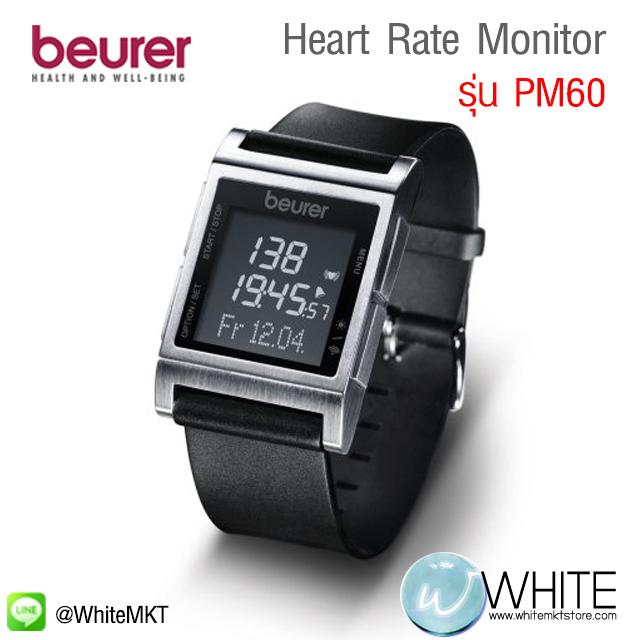 Beurer HeartRate Monitor without Chest Strap รุ่น PM60 นาฬิกาข้อมือนับก้าว และ คำนวณการเคลื่อนไหวได้