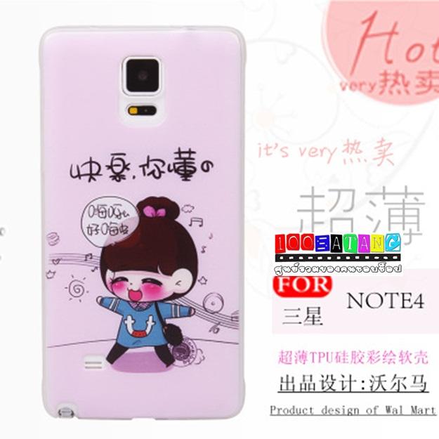 (พร้อมส่ง)เคสมือถือซัมซุงโน๊ต4 Case Note4 เคสนิ่มใสลายการ์ตูนน่ารักๆ