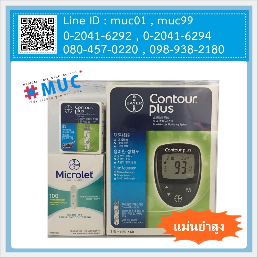 เครื่องตรวจวัดน้ำตาลในเลือด Contour Plus