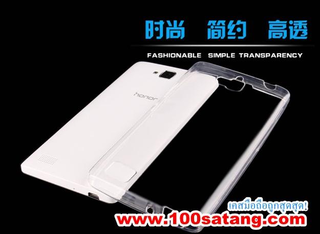 (370-029)เคสมือถือ Case Huawei Honor 3C เคสนิ่มโปร่งใสแบบบางคลุมรอบตัวเครื่อง