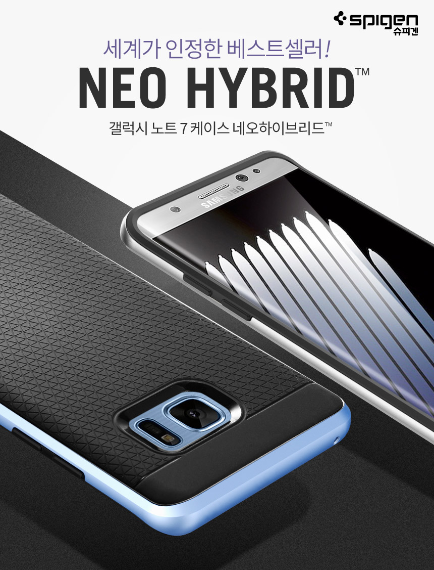 Spigen® Neo Hybrid Series Case For Galaxy Note 7