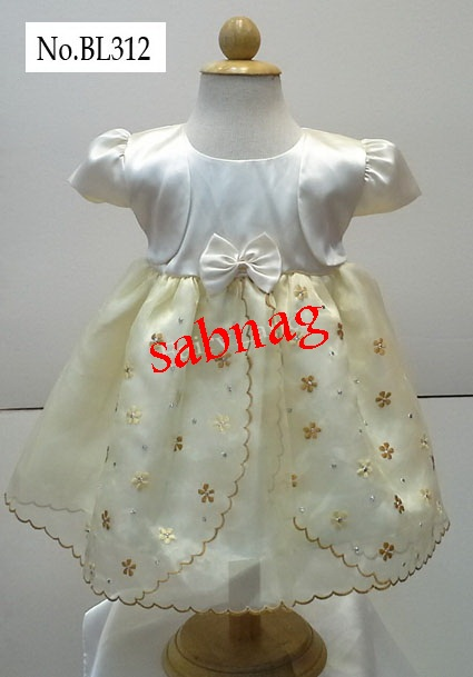 ชุดเสื้อผ้าเด็กมีเสื้อกั๊กในตัวแขนตุ๊กตา BL312