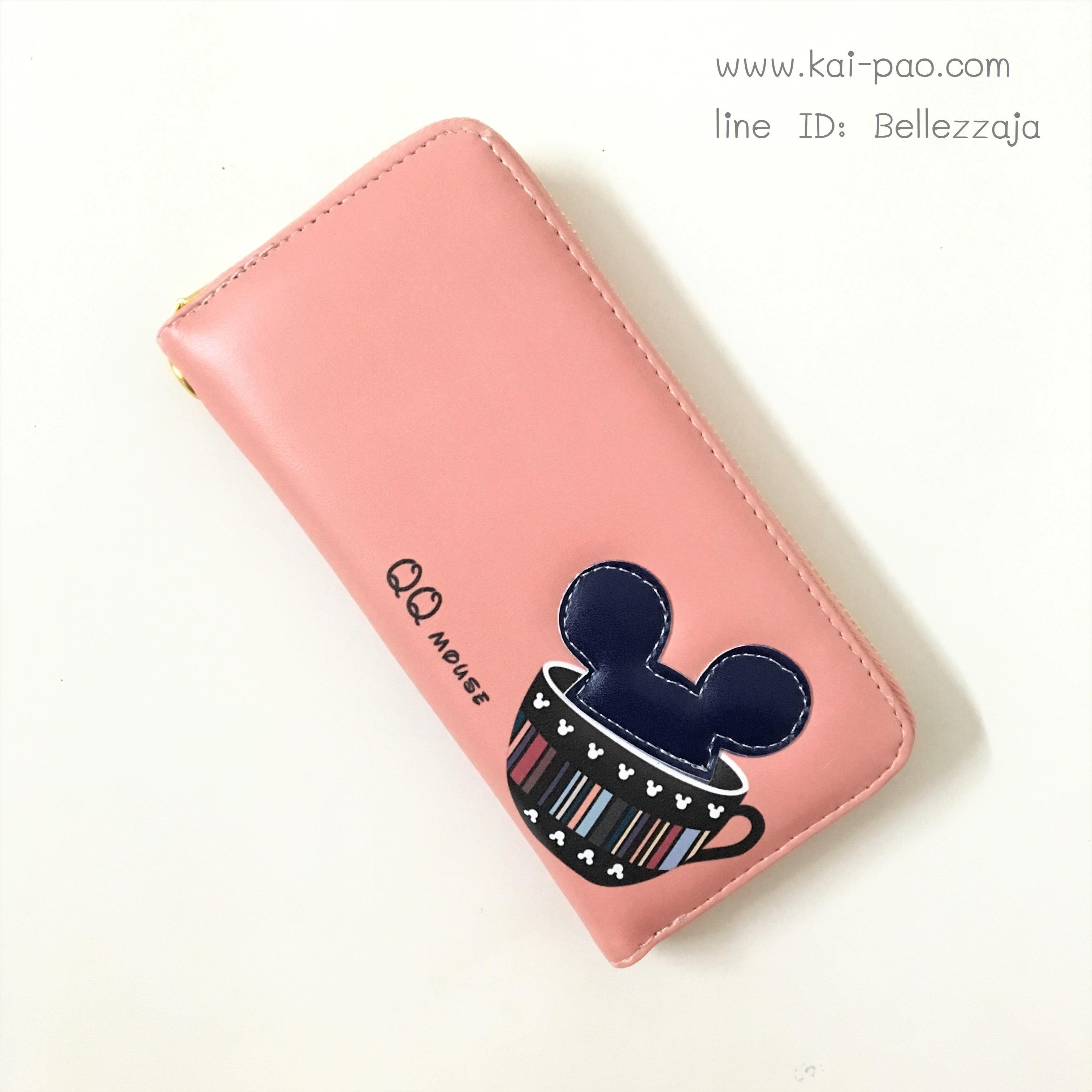 กระเป๋าสตางค์ใบยาว QQ Mouse สีชมพูโอรส แบบซิปรอบสีทอง