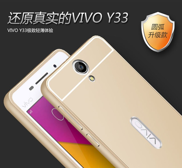 (025-106)เคสมือถือวีโว่ Vivo Y33 เคสกรอบบัมเปอร์โลหะฝาหลังอะคริลิคทูโทน