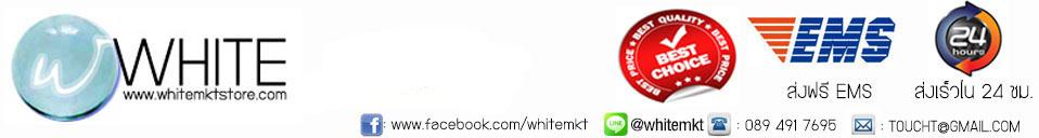 WhiteMKT STORE
