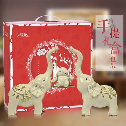 **พร้อมส่ง** ของขวัญ/ของตกแต่งบ้าน ฮวงจุ้ยรูปช้าง สร้างความสำเร็จให้กับผู้ครอบครอง