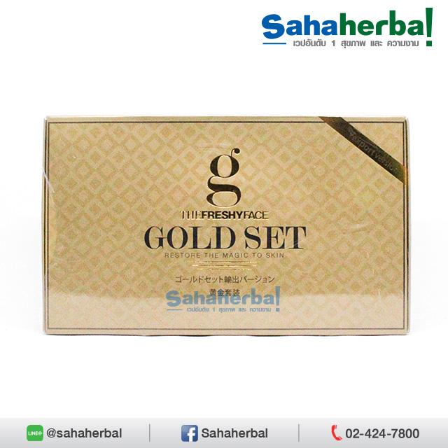 Gold Set Export Version SALE 60-80% ฟรีของแถมทุกรายการ