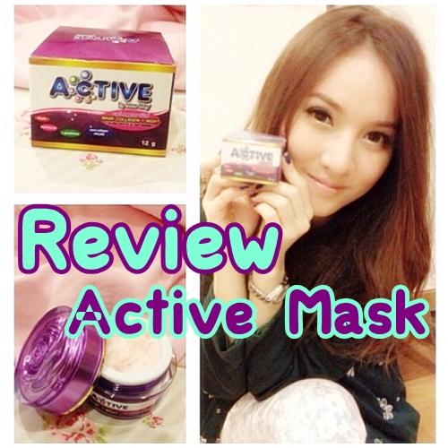รีวิว active mask