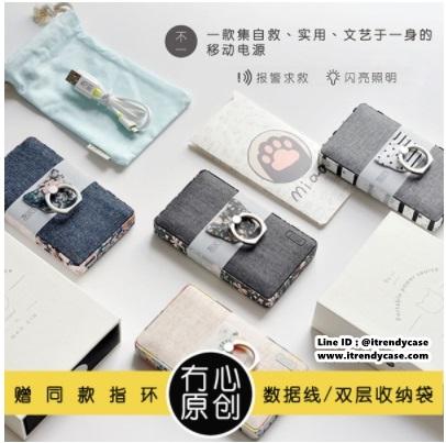 แบตสำรอง MAOXIN Bu yi T-8 Power Bank 10400 mAh แท้