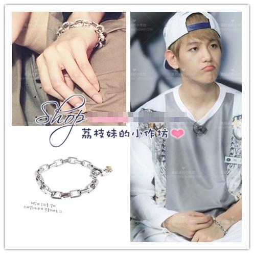 สร้อยข้อมือโซ่แบบ Baekhyun