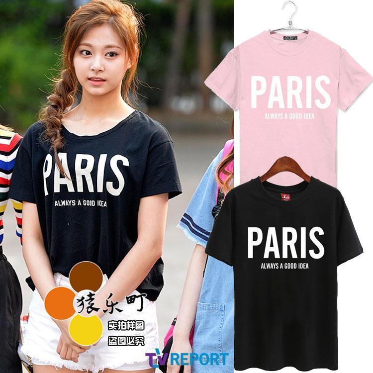 เสื้อยืด PARIS Sty.twice -ระบุสี/ไซต์-