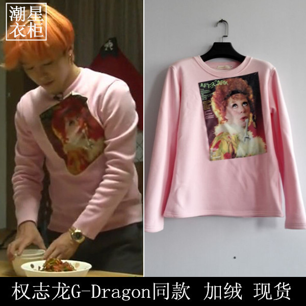 เสื้อแขนยาว Raf Simons PINK Sty.G-Dragon -ระบุไซต์-