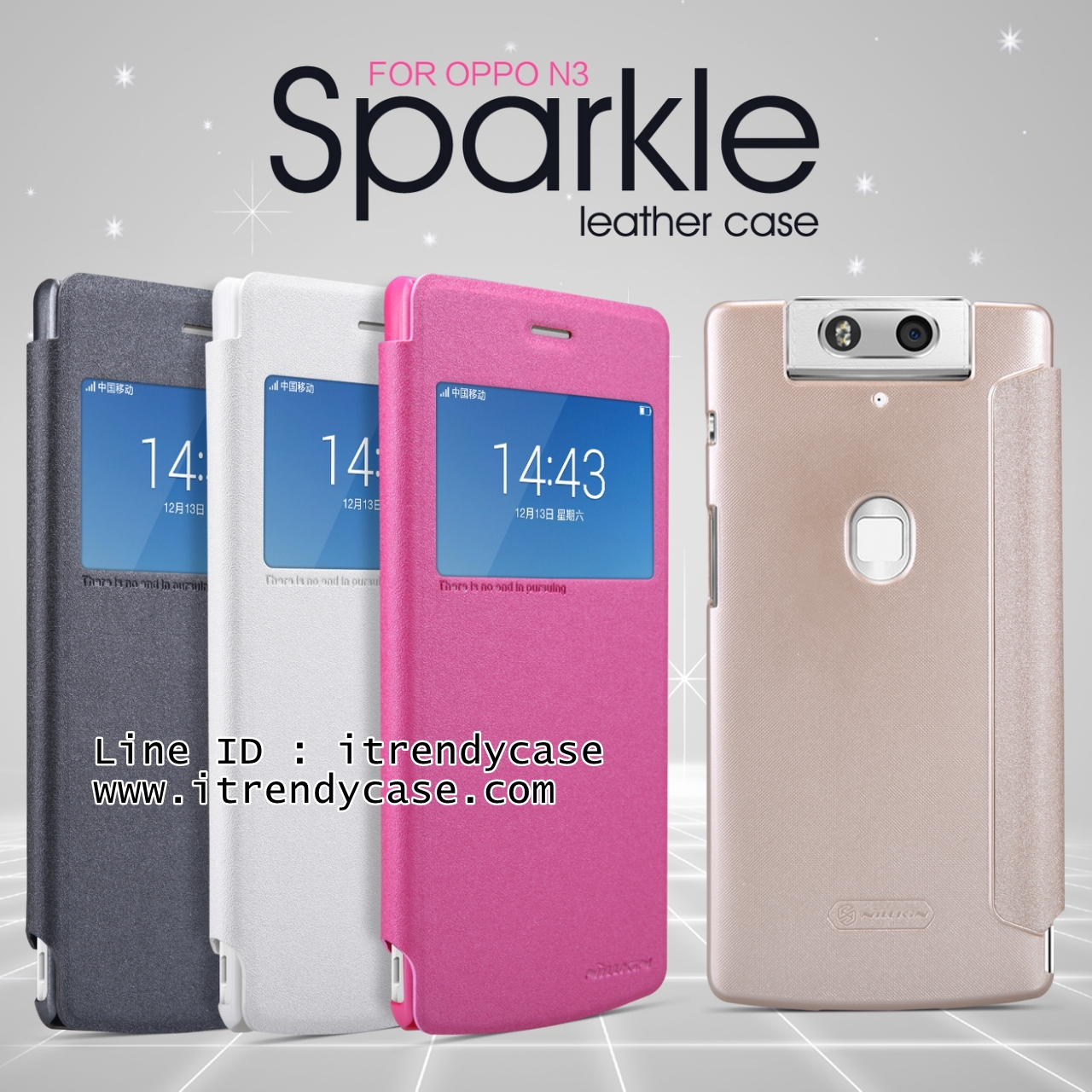 OPPO N3 - เคสฝาพับ Nillkin Sparkle leather case แท้