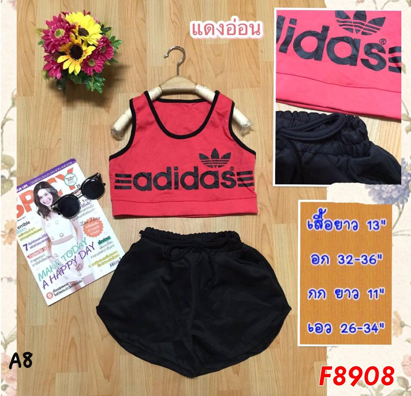 F8908 ชุดเล่นน้ำสีแดงอ่อน adidas + กางเกงขาสั้นสีดำ