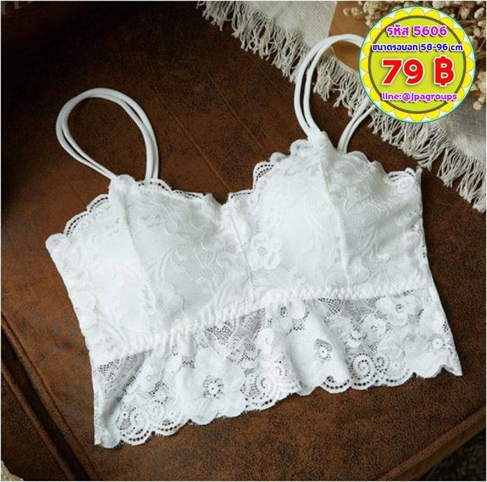 5606-ชุดชั้นในบลาลูกไม้ สีขาว