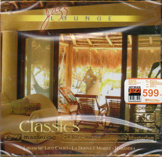 CD,Jazz Lounde Classics 1(Gold CD)