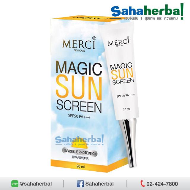 Merci Magic SunScreen SPF50 PA+++ กันแดด เมอร์ซี่ เมจิค ซันสกรีน SALE 60-80% ฟรีของแถมทุกรายการ