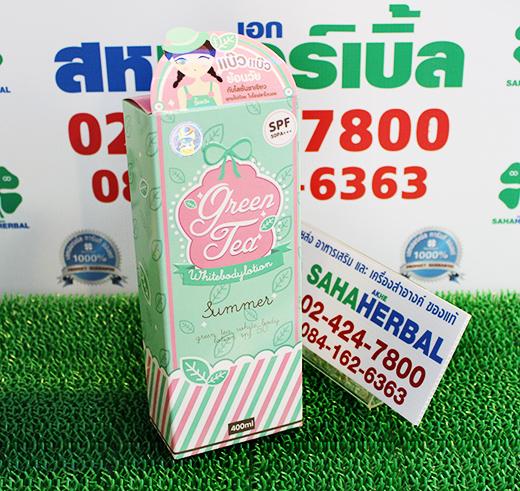 Green Tea White Body Lotion โลชั่นชาเขียว โปร 1 ฟรี 1 SALE 67-80%