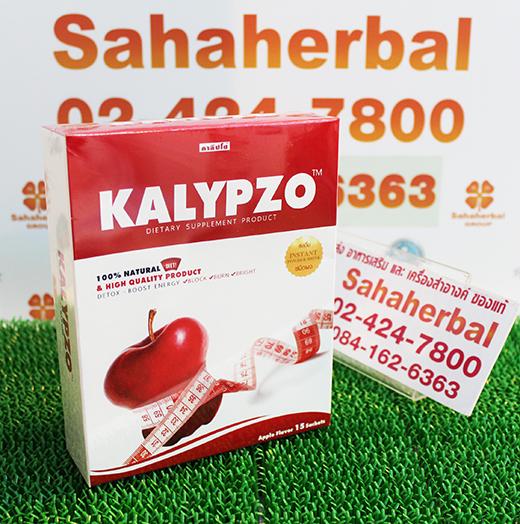 KALYPZO ลดน้ำหนัก โปร 1 ฟรี 1 SALE 60-80% คาลิปโซ่