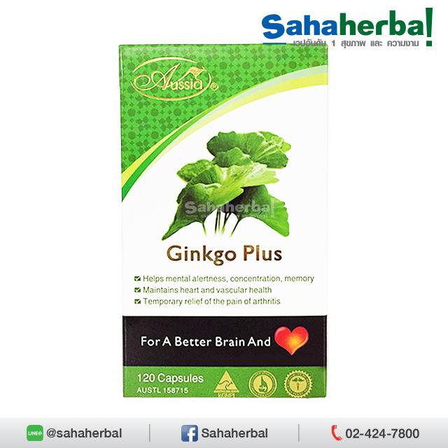 Aussia Ginkgo Plus Pharma อาหารเสริมบำรุงสมอง SALE 60-80% ฟรีของแถมทุกรายการ