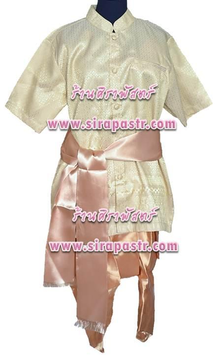 ตัวอย่างชุดไทย-ชาย B2-T3 (เสื้อฯรอบอก 42+โจงฯ size-M *รายละเอียดในหน้าสินค้า)