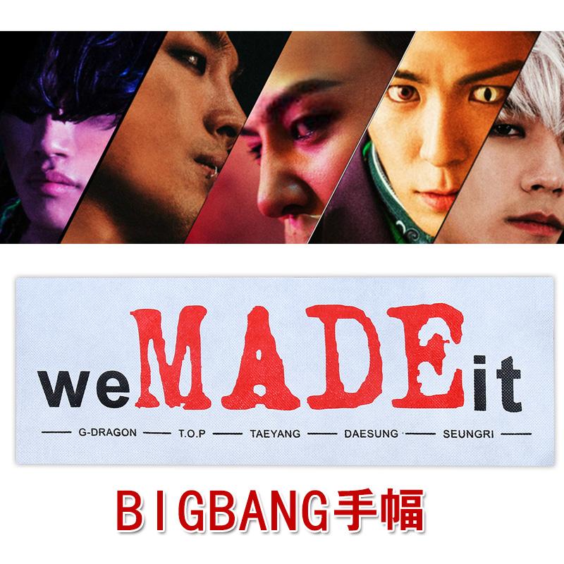 banner Bigbang We MADE iT