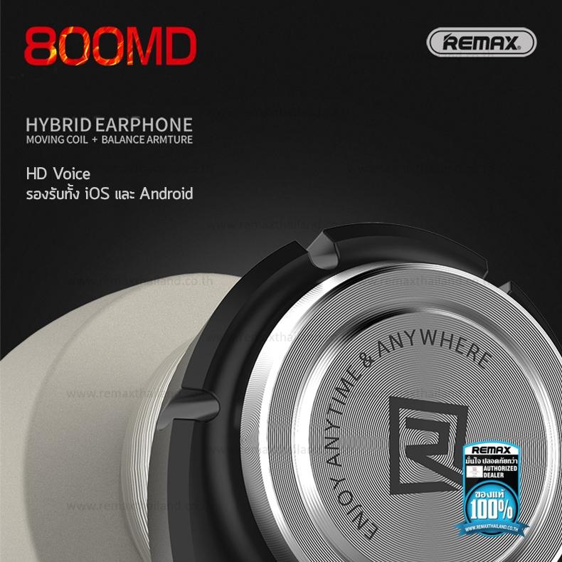 หูฟัง Remax 800 MD ( Small Talk )