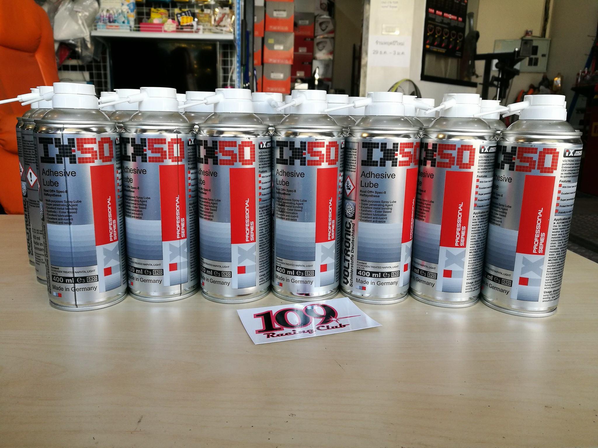 สเปรย์หล่อลื่นโซ่ Voltronic IX50 Adhesive lube