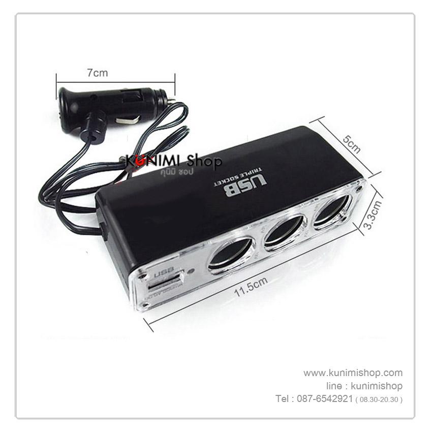 GL106 ที่เพิ่มช่องเสียบไฟที่จุดบุหรี่ในรถยนต์ 3 ช่อง พร้อมช่อง USB 1 ชอง