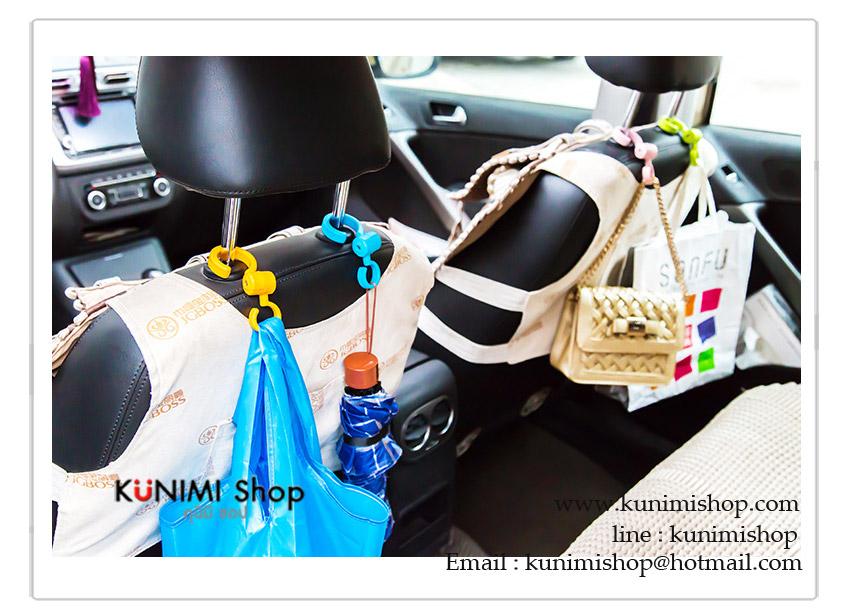 ตะขอสำหรับแขวนสิ่งของในรถยนต์หลังเบาะนั่ง หรือ สามารถนำไปแขวนในที่อื่นๆ เช่น ราวตากผ้า ระเบียง