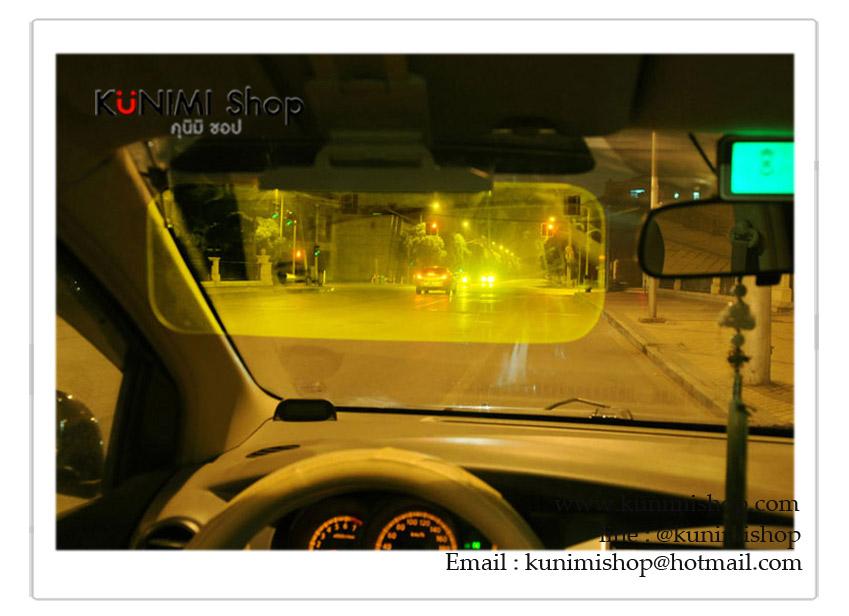 แผ่นกรองแสง ติดที่บังแดดในรถยนต์ ช่วยแก้ปัญหาแสบตา เคืองตา ในเวลาย้อนแสงแดดดวงอาทิตย์ หรือตัดแสงไฟหน้ารถยนต์และเพิ่มความสว่าง ในเวลากลางคืน ใช้งานสะดวก เพียงแค่เสียบไว้กับที่บังแดดในรถยนต์ แล้วพับมาบังด้านหน้าได้เลย 1 ชุด จะมีแผ่นกันแดดสีดำ 1 แผ่น กับ แผ่นสีเหลืองเพิ่มความสว่างในเวลากลางคืน 1 แผ่น