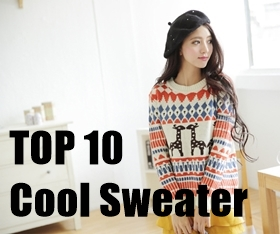 """Top 10 แฟชั่น """"เสื้อสเวตเตอร์ สุดคูล"""" พร้อมรับลมหนาว"""