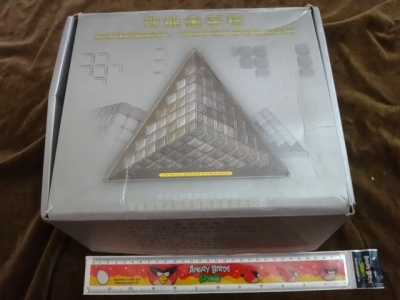 intelligent pyramind