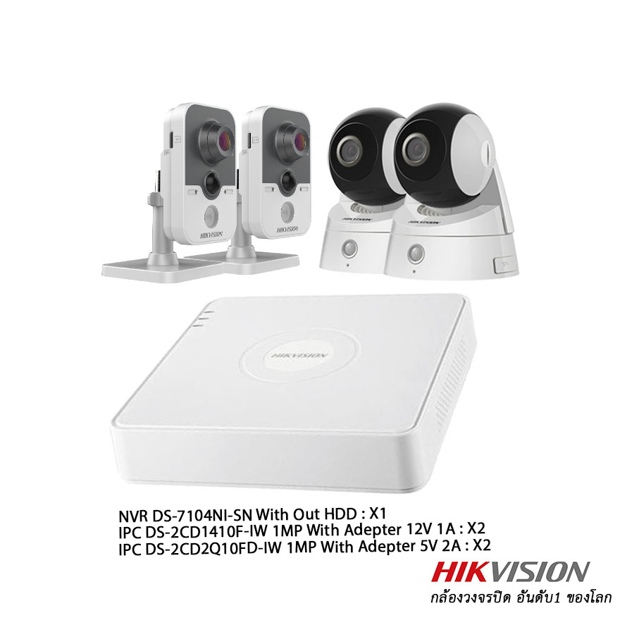 Hikvision Set NVR 4CH WiFi 1MP Cube&PT Network Camera