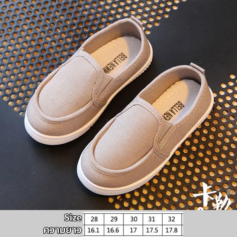 รองเท้าผ้าใบเด็ก สีเทา