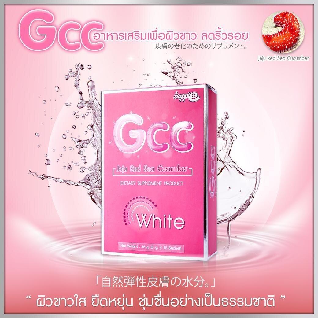 GCC White อาหารเสริมเพื่อผิวสารสกัดจากปลิงทะเลเกาหลีสีแดง