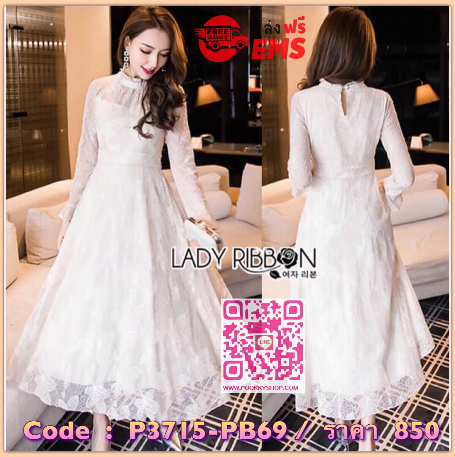 Lady Ribbon's Made Lady Pat Sweet and Classic Off-White Lace Dress เดรสผ้าลูกไม้สีออฟไวท์สไตล์คลาสสิกสุดหวาน ลุคนี้เป็นแบบคลาสสิกเก็บไว้ใส่ได้นานเลยค่ะ ไม่ตกเทรนด์แน่นอน ทรงคอเสื้อเป็นคอสูงตกแต่งระบายเล็กน้อย ตัวเดรสเป็นผ้าลูกไม้ทอลายใบไม้เก๋ๆโทนสีขา