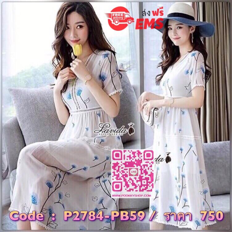 Korea Design By Lavida Blossom printing v neck dress code6027 เดรสทรงคอVแขนสั้น พิมพ์ลายดอกไม้สีฟ้ากุ๊นขอบด้วยผ้าลูกไม้สีขาวสวยหวาน กระโปรงทรงปล่อยงานผ้าchiffonพริ้วๆ ซิปข้างพร้อมซับในในตัว โทนฟ้าขาวสบายตาน่าใส่มากๆค่ะ Pattern เกาหลี //งานคุณภาพนำเข้า ป้า