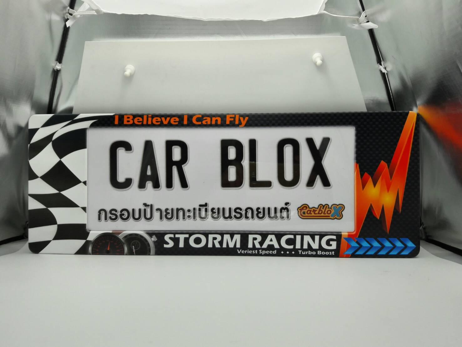 กรอบป้ายทะเบียนรถยนต์ (มีอะคริลิคใสปิดตรงกลาง) แบบยาว 18.5 นิ้ว ลาย RACING