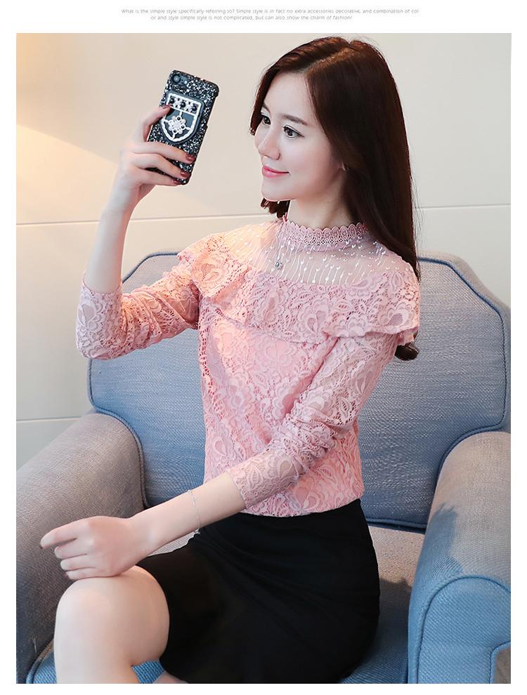 KTFNเสื้อแฟชั่นเกาหลี ผ้าลูกไม้ ตัดต่อผ้าซีทรูหน้าอก สีชมพู
