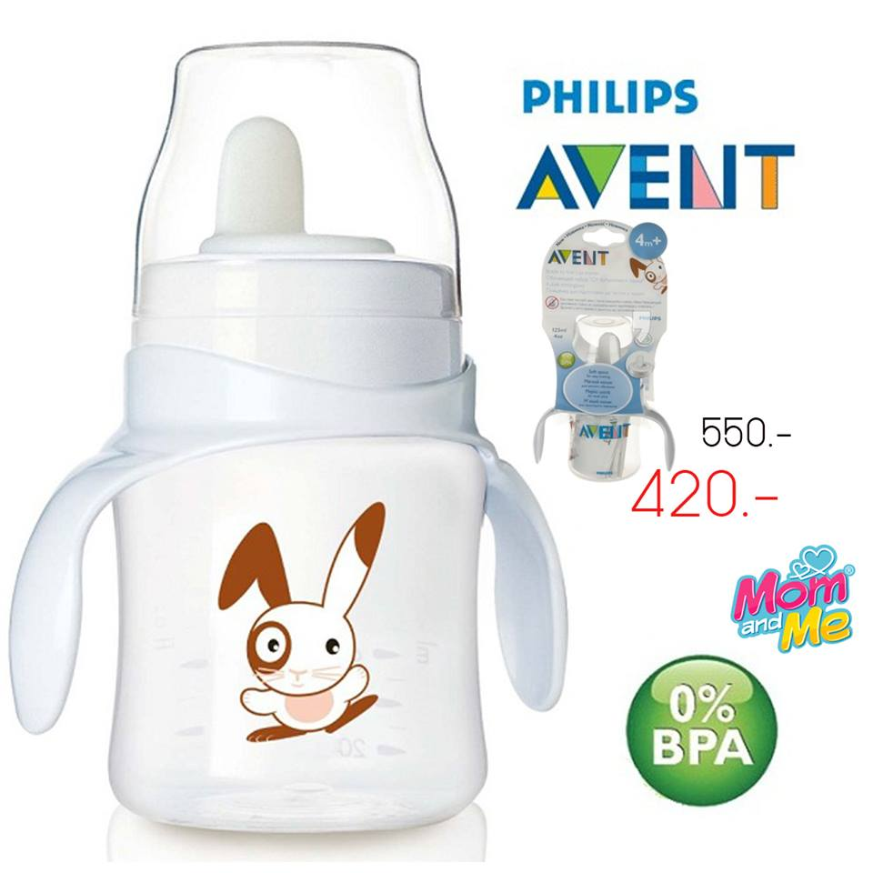 Avent Baby Bottle to first cup trainer ถ้วยหัดดื่ม พร้อมจุกหัดดื่มพิเศษเเบบใส