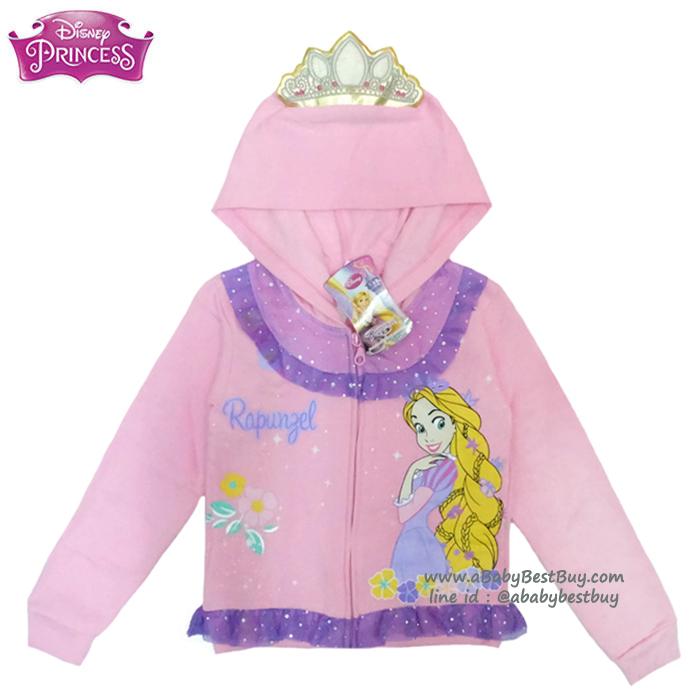 """ฮ """"Size 4-6-8-10-12-14"""" Jacket Disney Rapuzel เสื้อแจ็คเก็ต เสื้อกันหนาวแขนยาว เด็กผู้หญิง สกรีนลายเจ้าหญิงราพันเซล สีชมพูอ่อน รูดซิป มีหมวก(ฮู้ด)ใส่คลุมกันหนาว กันแดด ใส่สบาย ดิสนีย์แท้ ลิขสิทธิ์แท้"""