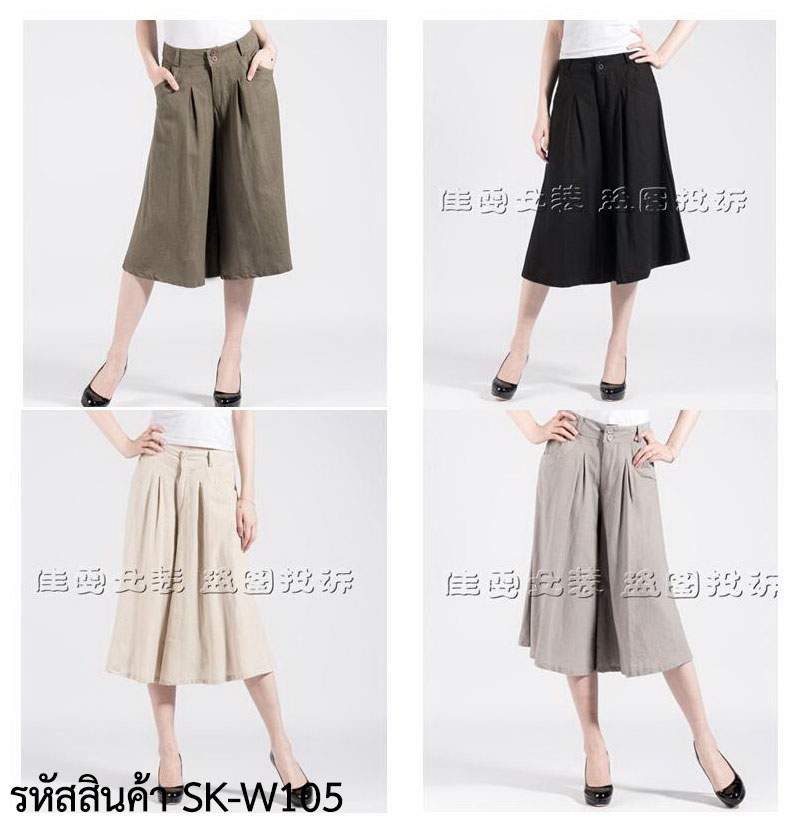 (Pre-Order) กระโปรงกางเกง ผ้าลินิน ผ้าสีพื้น แฟชั่นมาใหม่สไตล์เกาหลี ปี 2014